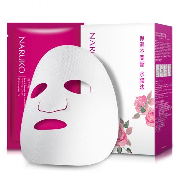 Naruko Rose and BOTANIC HA Aqua Cubic Hydrating Mask EX – naruko viet nam – công ty đào minh tiên